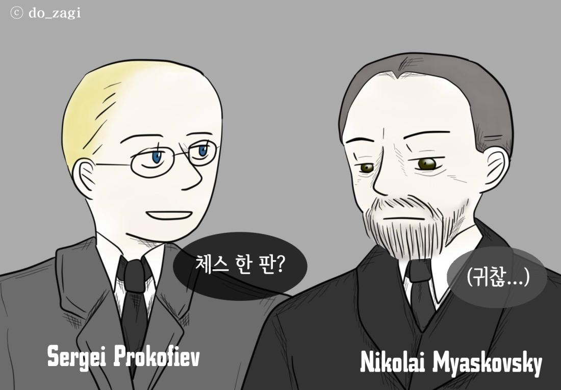 프로코피에프,미야코프스키 사본.jpg